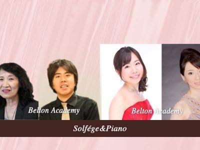 ソルフェージュ・ピアノクラス