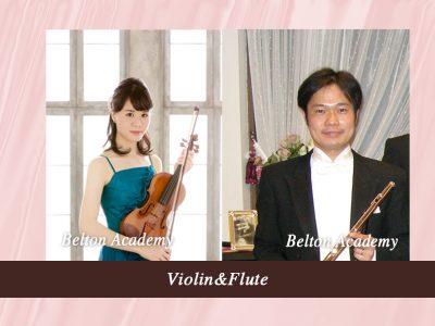 ヴァイオリン・フルート・器楽クラス